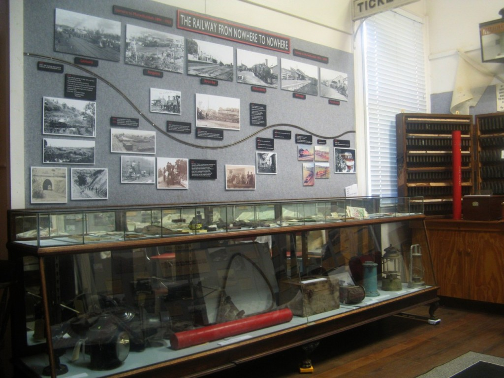 train display